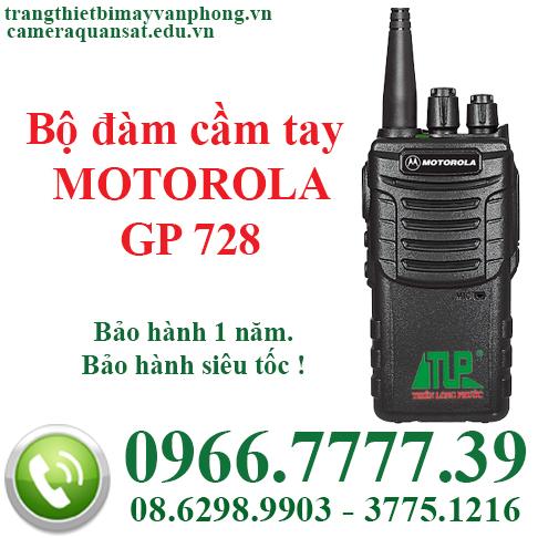 Motorola GP 728
