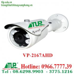vp-2167ahd